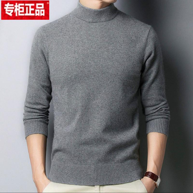 2021秋冬新款针织衫男长袖圆领毛衣青年韩版潮流修身打底毛线衫