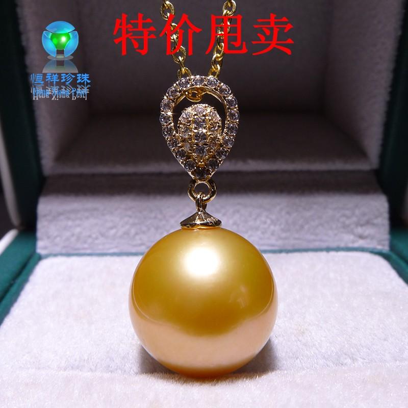 特价南洋金珠吊坠天然海水珍珠项链18K一对一甩卖正品送妈妈项链