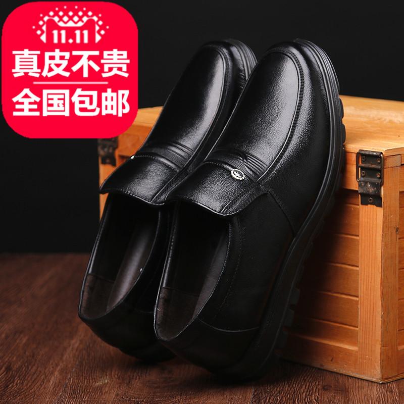 男鞋男士皮鞋中老年人套脚真皮头层牛皮耐磨防滑商务休闲父亲爸爸
