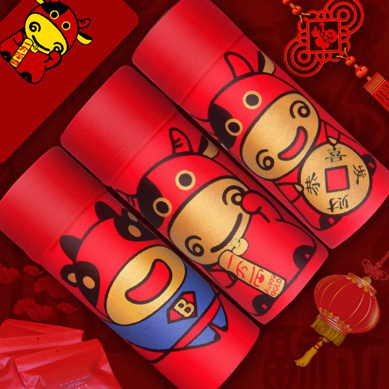 红内裤男本命年平角裤纯棉青年大码中腰红色结婚卡通男士四角裤