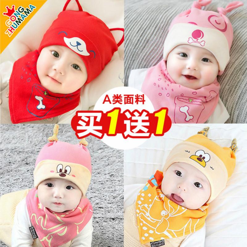 婴儿帽子秋冬天0-3-6-12月婴幼儿男女宝宝帽子新生婴儿胎帽春秋天