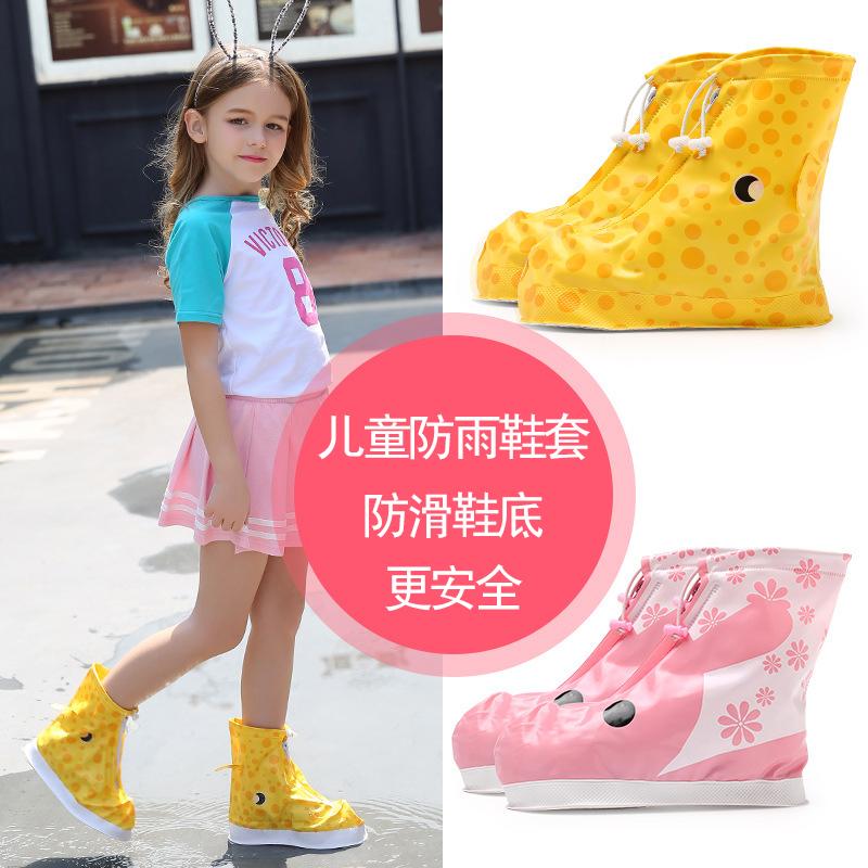 雨鞋套防水雨天男女防雨鞋套加厚防滑耐磨底成人家用兒童下雨靴套