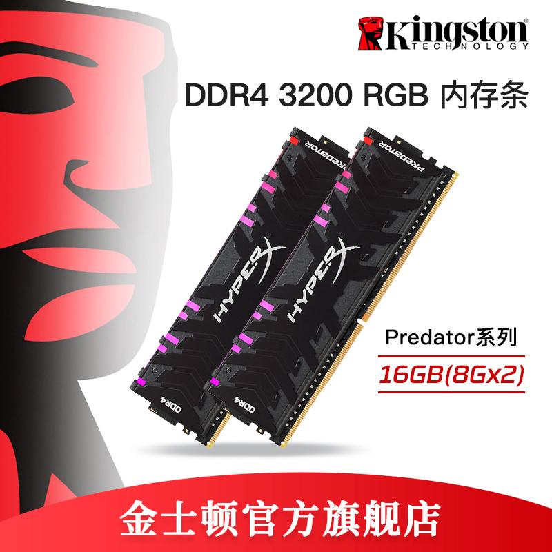 Оперативная память Артикул 580422564970