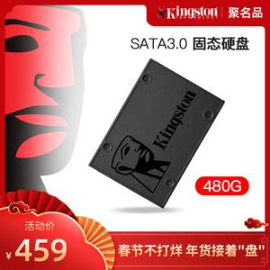金士顿480g固态 sata3固态硬盘非500g 笔记本 2.5寸台式机电脑SSD