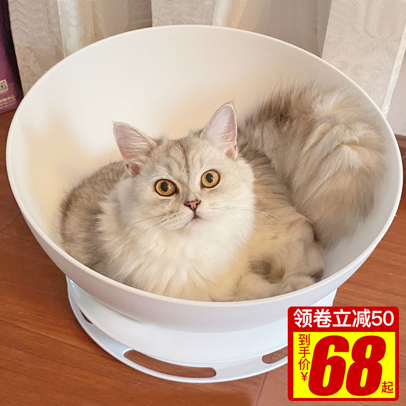 猫窝夏天凉窝四季通用猫咪窝床房子旋转猫窝夏季网红冰垫宠物用品