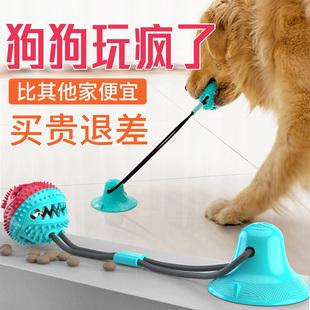 狗狗玩具吸盘拉力球大型犬耐咬磨牙解闷神器金毛用品宠物狗咬玩具