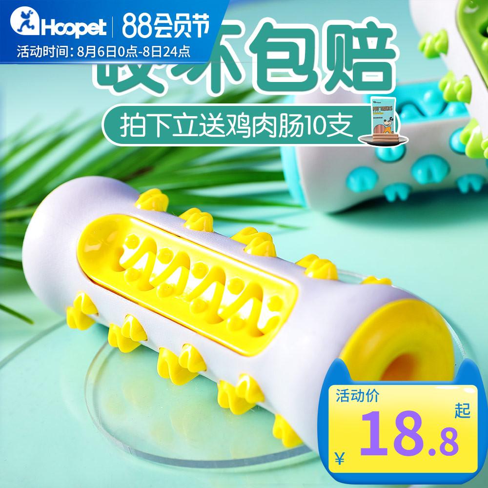 Детские игрушки / Товары для активного отдыха Артикул 618153820592