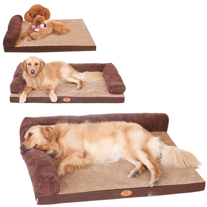 金毛狗窩可拆洗泰迪狗床墊子四季中型大型犬寵物用品柯基沙發夏天