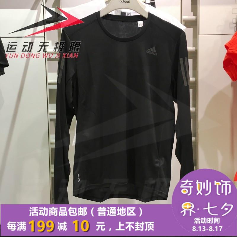 正品阿迪达斯男装2018秋新款运动透气跑步训练速干长袖T恤 CE7289