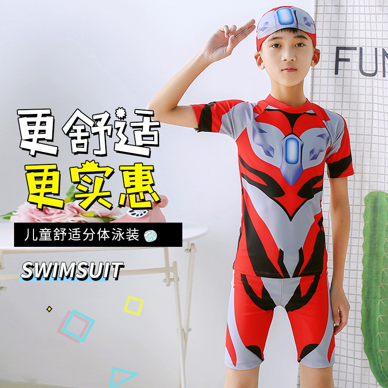 Swimsuit Boys childrens split swimsuit childrens medium and large childrens swimming equipment quick dry 5-14 years old