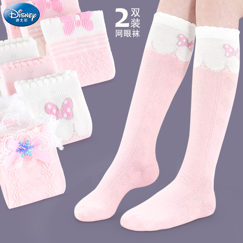 Disney children's socks cotton socks summer girls net anti-mosquito sleeve half leg socks cartoon child baby tube