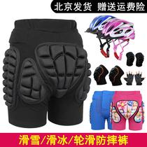 滑冰护臀防摔裤单双板滑雪护具全套装备大人儿童轮滑屁股垫护膝腕