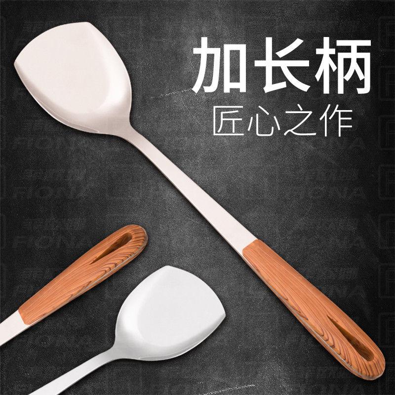 加厚加长锅铲炒菜铲子铲勺长柄炒勺中式不锈钢锅铲炒菜铲长柄锅铲