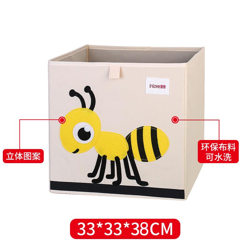 深度39可水洗卡通儿童玩具收纳箱布艺可折叠储物盒整理箱收纳神器 Изображение 1