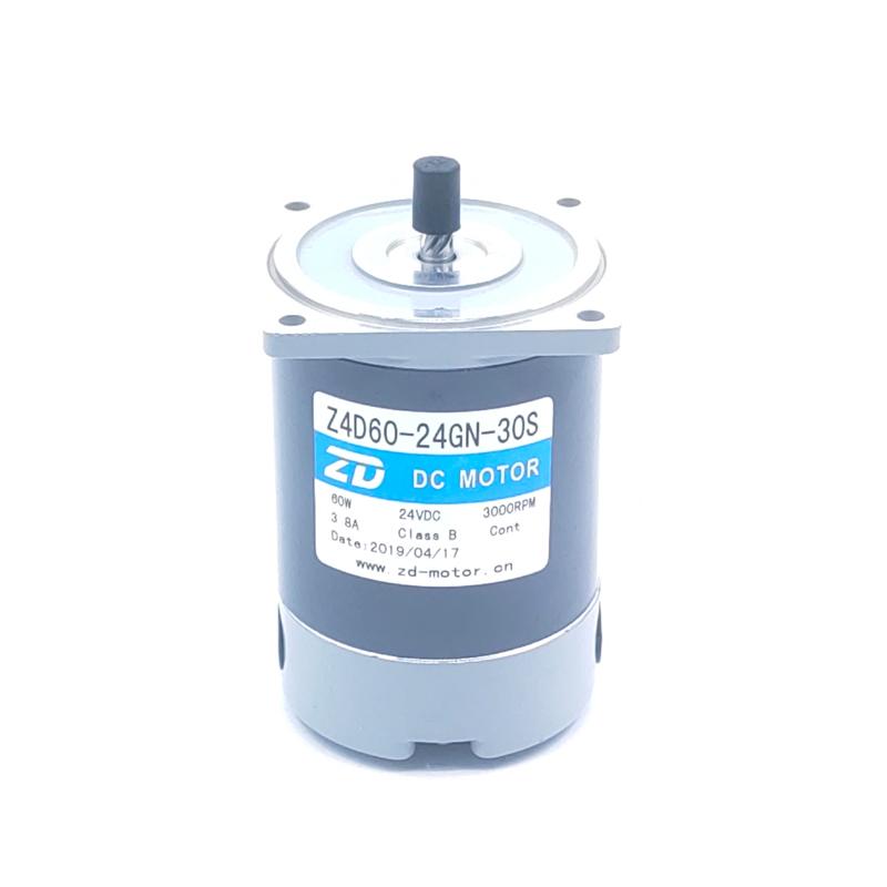 中大直流12V-220V 60W减速电机可选配3-750比中空L型减速箱Z4D60