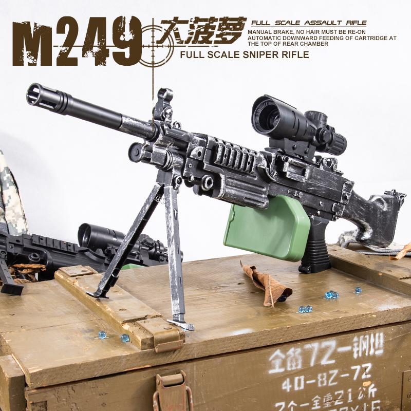 券后38.00元m249大菠箩儿童水弹枪绝地抢轻机枪