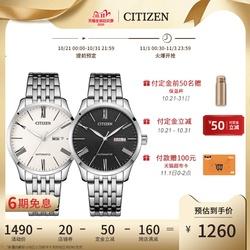 西铁城官网正品男士自动机械防水时尚日韩腕表钢带夜光手表NH8350
