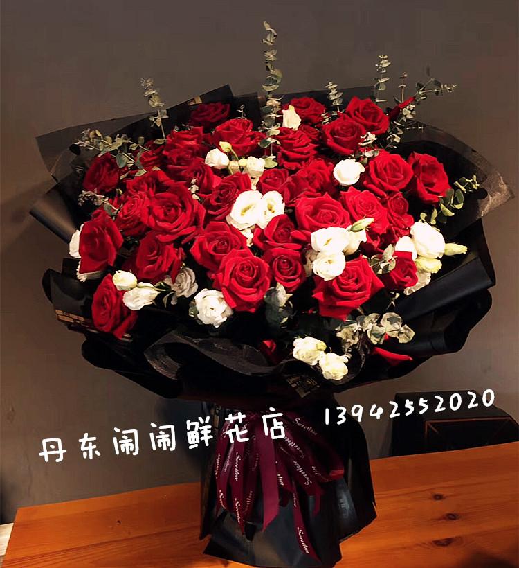 【51朵红玫瑰】丹东本地实体鲜花店/东港凤城宽甸新区鲜花店速递/