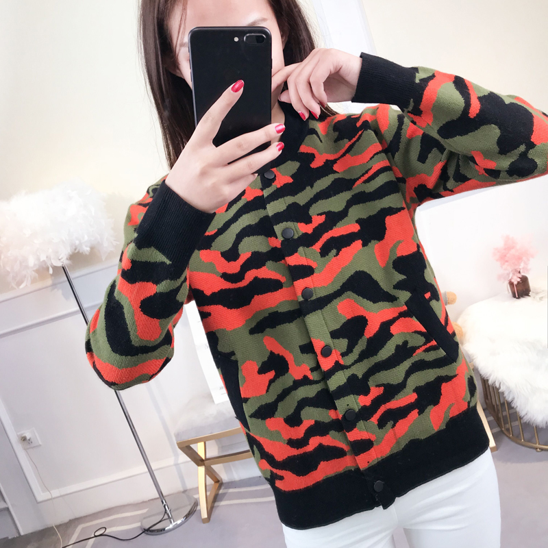 Spring 2019 new Korean camouflage sweater sweater cardigan sailor womens Dance Costume Dance jacket