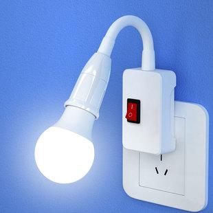 LED节能灯泡床头灯壁灯插座式插电带开关卧室超亮照明直插小夜灯