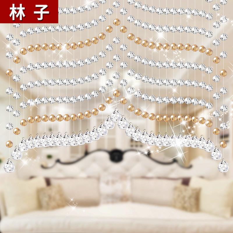 门帘珠帘水晶隔断客厅玄关卧室欧式风水挂帘子珠链卫生间珠子半帘