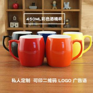 大容量简约马克杯子酒桶杯定制大肚陶瓷杯咖啡杯礼品杯定做logo