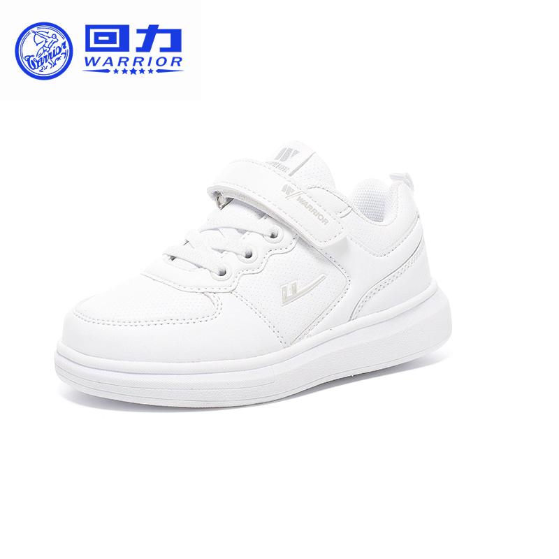 回力童鞋儿童白色运动鞋2019秋冬新款学生男女童中大童小白鞋板鞋
