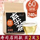 玄米茶茶包寿司店买2送1日式 糙米茶炒米袋泡茶随易代用花草茶包