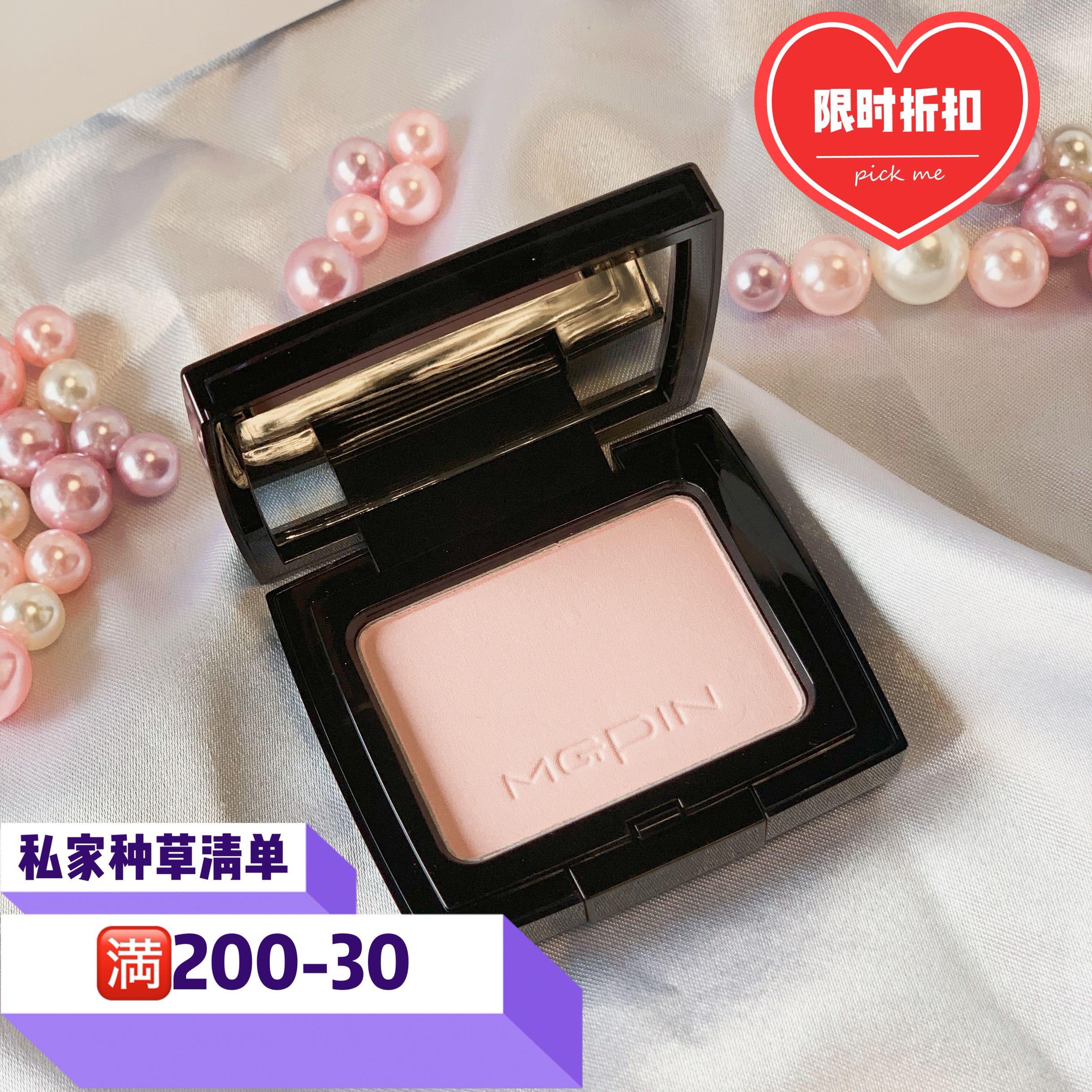 毛戈平彩妆正品MAOGEPING光感嫣然腮红15号婴儿粉 网红粉嫩高光肌