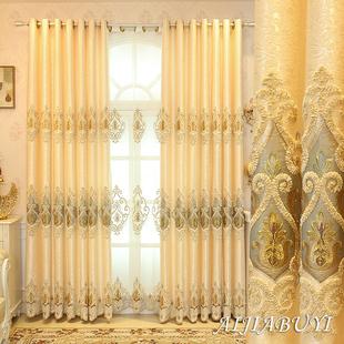 定制简约欧式 豪华提花刺绣花窗帘成品客厅卧室奢华遮光布落地纱帘