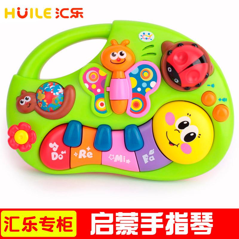 汇乐婴儿玩具6-12个月宝宝电子琴小钢琴0-3岁男女孩儿童音乐益智