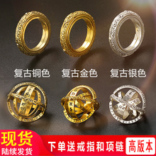 Astronomical sphere RING 925 Silver German retro sphere-shaped inverted ring universal couple ring creative engraving