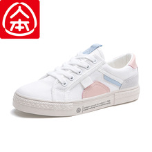 Humanistic Canvas Shoes Female Fall 2019 New Flat Bottom Uzzang Board Shoes Student Korean Version Baitie Small White Shoes