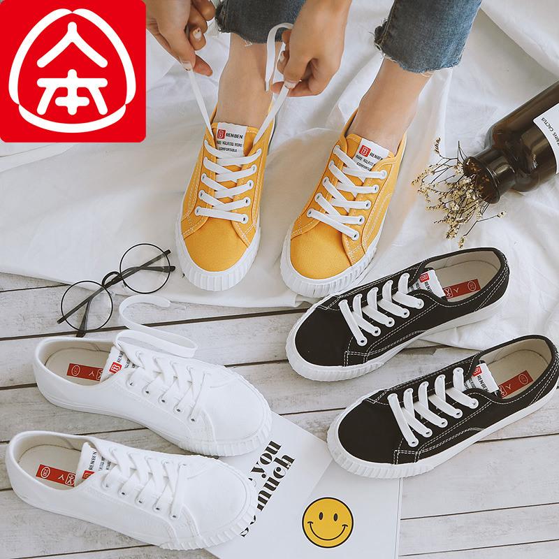 人本小脏橘帆布鞋超火港风复古平底饼干鞋子2019春季新款小白鞋女有赠品