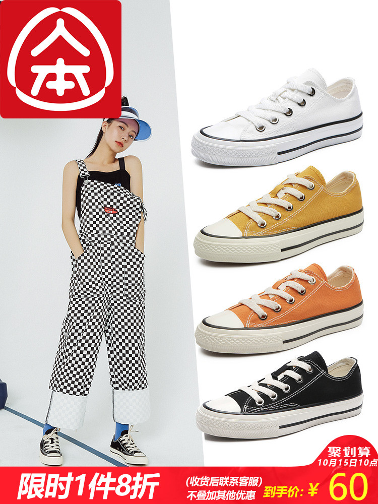 The official flagship store authentic classic upgrade casual shoes Korean flat shoes women's white canvas shoes