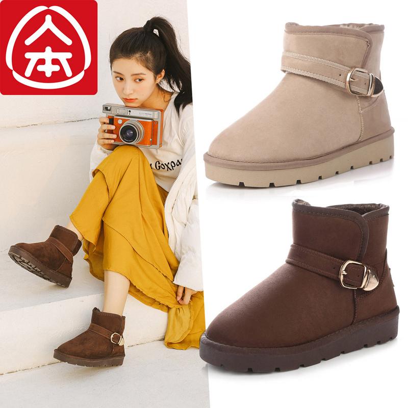 人本雪地靴2019新款时尚短筒靴子女冬季加绒女靴网红短靴棉靴潮鞋