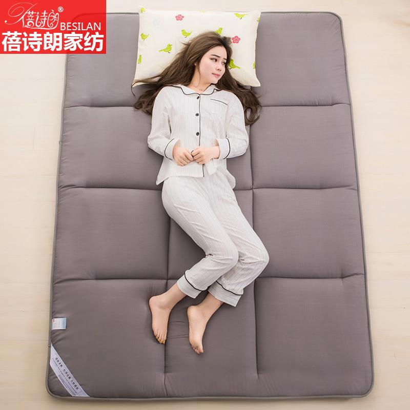 超柔四季親膚床墊1.5米1.8米雙人墊被 榻榻米床墊子 學生宿舍褥子