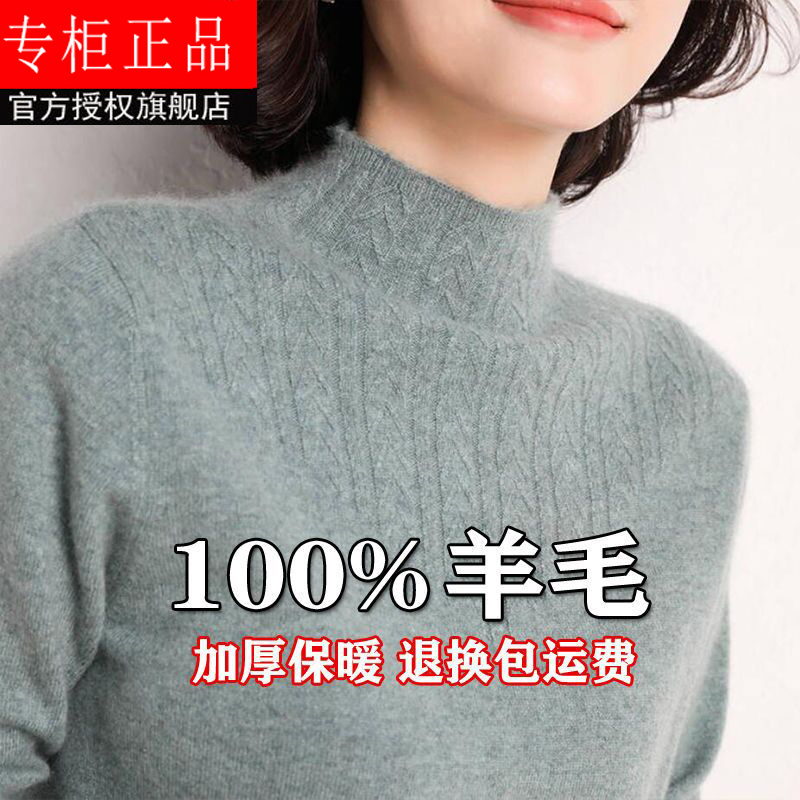 100% pure wool sweater womens middle-aged 2020 new loose and thickened black half high collar autumn and winter cashmere bottomed sweater