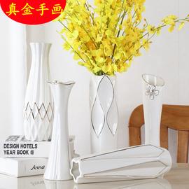 陶瓷花瓶落地大号白色描金餐桌客厅干花水养鲜花插花创意装饰摆件图片