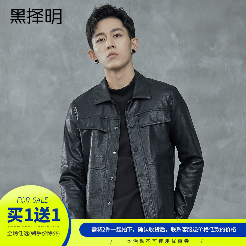 Hei Zeming Men's Lapel Leather Jacket Pu Leather Jacket Japanese 2020 Autumn Top Slim Handsome Short Jacket