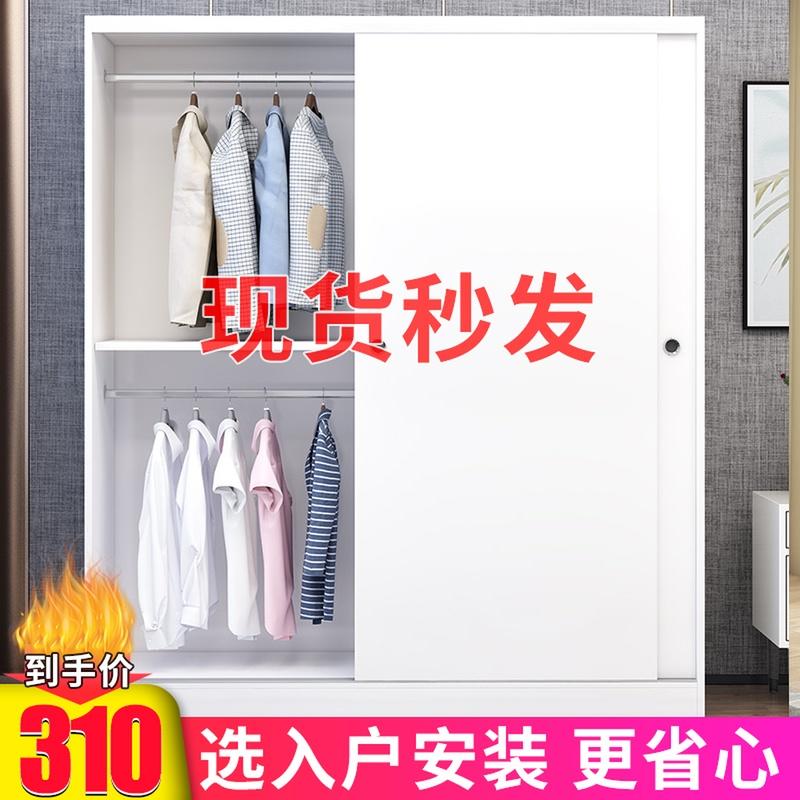 北欧实木简易现代简约推拉门衣柜满200元可用15元优惠券