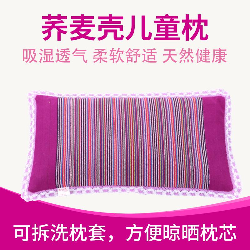 纯棉老粗布天然荞麦壳儿童枕0-3-6岁婴幼儿宝宝透气吸汗护颈枕头