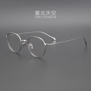 8克极简记忆β纯钛!日本超轻女复古圆框平光镜男潮近视眼镜框架