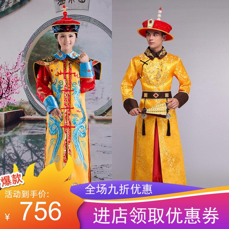 Одежда с символикой популярных аниме Артикул 43499562888