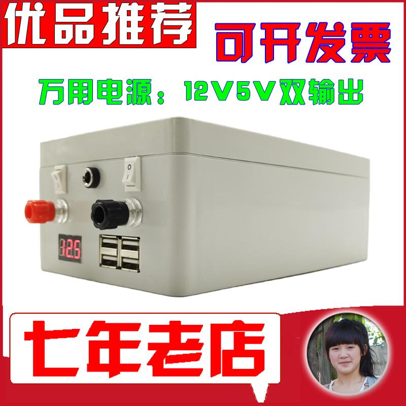 大功率12v多用途大容量锂电池限3000张券