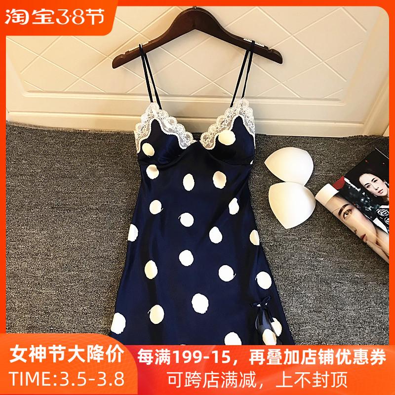 Эротические пижамы Артикул 583756605926