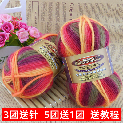 Music score line Sydney color segment dyed rainbow Iceland wool icicle hand-knitted scarf hat shawl hand-knitted crochet thick thread