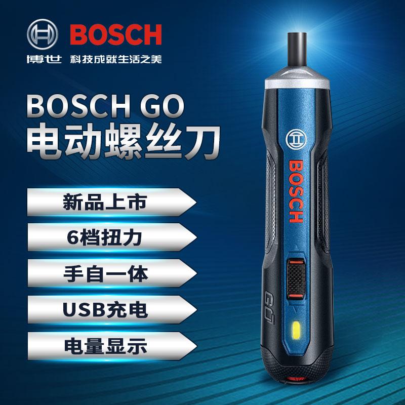 Bosch электрическая отвертка электрический отвертка тип зарядки мини электрический начало сын литий доктор наук электрический инструмент bosch go