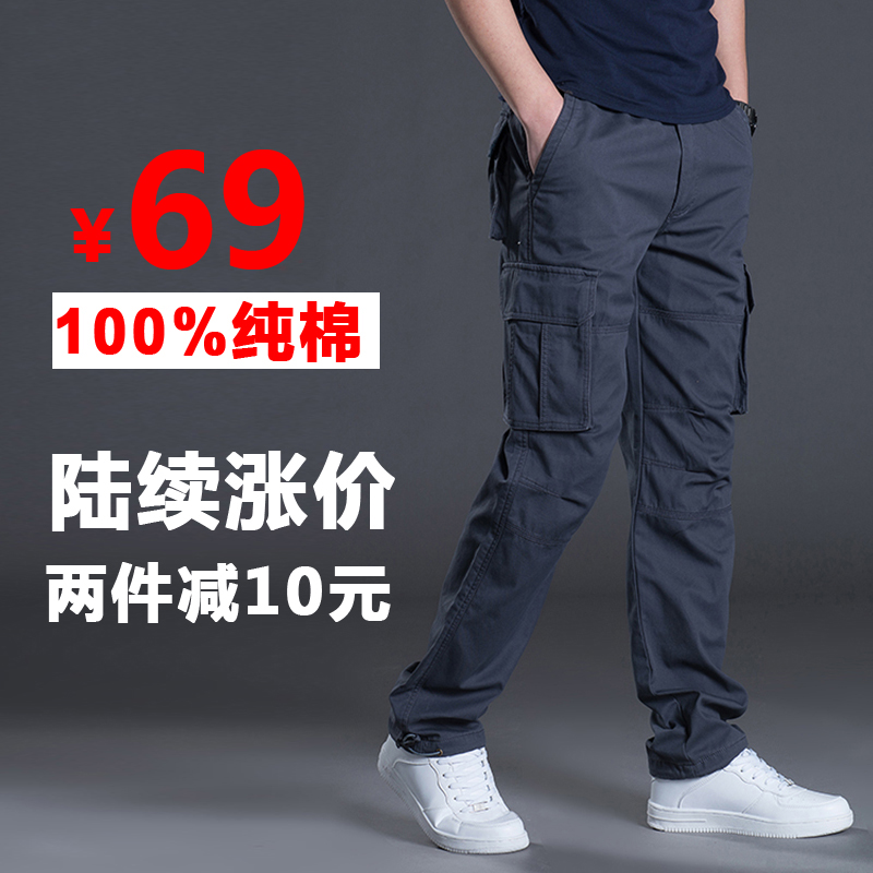 Mens spring autumn cotton casual pants Multi Pocket overalls youth loose oversized sports pants trend elastic pants