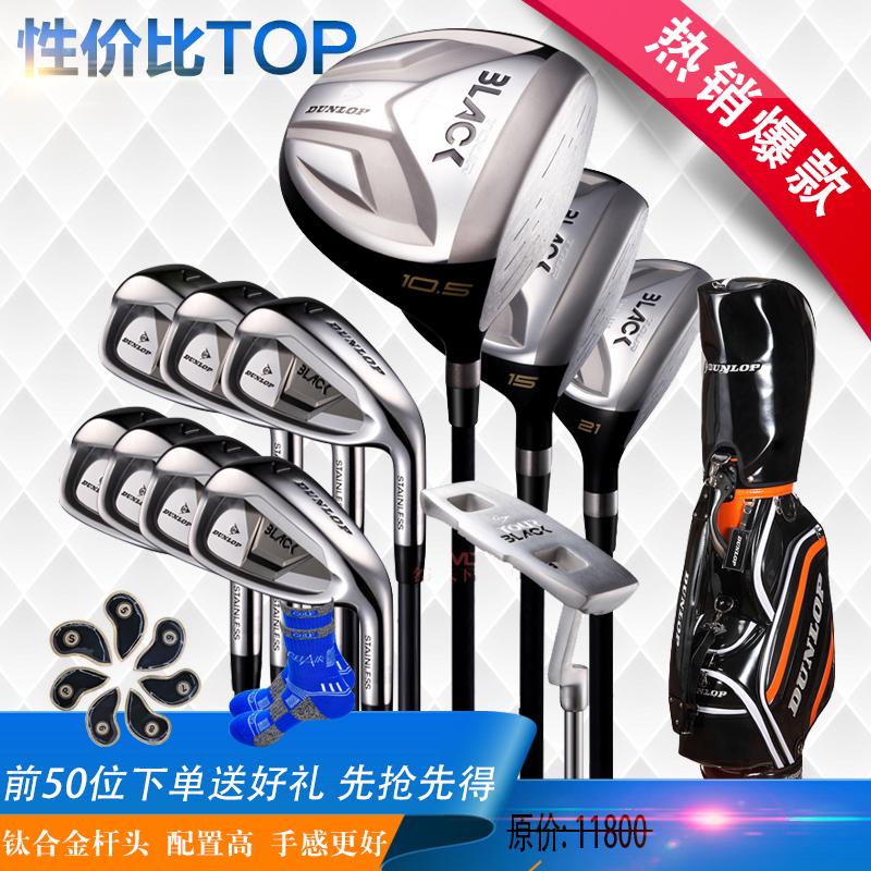 高尔夫球杆 套杆 DUNLOP Tour-Black高尔夫 全套 男士 碳素钛合金